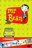 Mr. Bean - Die Cartoon Serie - Disc 2 - Episoden 7 - 9 (DVD) kaufen