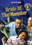 Bride of the Monster (DVD) kaufen