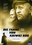 Die Fahne von Kriwoj Rog (DVD) kaufen