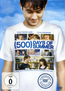 (500) Days of Summer (DVD) kaufen