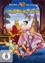 Der König und ich (DVD) kaufen