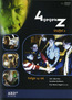 4 gegen Z - Staffel 2 - Disc 1 - Episoden 14 - 20 (DVD) kaufen