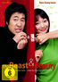 The Beast & the Beauty (DVD) kaufen