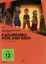 Kakurenbo - Japanische Originalfassung mit deutschen Untertiteln (DVD) kaufen