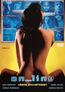 On_Line (DVD) kaufen