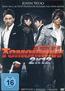 A Better Tomorrow 2K12 (DVD) kaufen