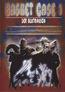 Basket Case (DVD) kaufen