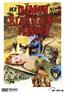 Der Dämon mit den blutigen Händen (DVD) kaufen