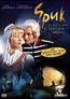 Spuk im Reich der Schatten (DVD) kaufen