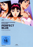 Perfect Blue (DVD) kaufen