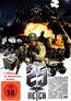 The 25th Reich (DVD) kaufen