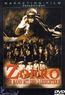 Zorro - Der Mann mit den zwei Gesichtern (DVD) kaufen