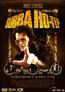 Bubba Ho-Tep (DVD) kaufen