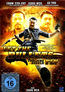 Let the Bullets Fly (DVD) kaufen