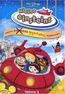 Kleine Einsteins 3 - Unser (großes) gigantisches Abenteuer (DVD) kaufen