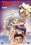 Tenchi Muyo - Volume 2 (DVD) kaufen