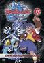Beyblade - Volume 1 - Ein neuer Herausforderer - Episoden 1 - 4 (DVD) kaufen