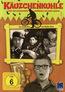 Käuzchenkuhle (DVD) kaufen