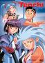 Tenchi Muyo - Volume 1 (DVD) kaufen