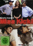 Miss Kicki (DVD) kaufen