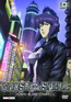 Ghost in the Shell - Stand Alone Complex - Volume 6 (DVD) kaufen