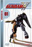 Gundam Wing - Volume 5 - Episoden 21 - 25 (DVD) kaufen