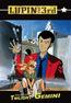 Lupin III - Twilight Gemini (DVD) kaufen