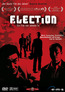 Election (DVD) kaufen