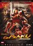 Gisaku und das Tor zur Ewigkeit (DVD) kaufen