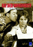 Auf der Sonnenseite (DVD) kaufen