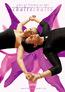 Chalte Chalte (DVD) kaufen