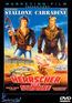 Death Race 2000 - Neuauflage unter dem Titel 'Death Race 2000' (DVD) kaufen