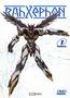 RahXephon - Volume 2 - Episoden 6 - 9 (DVD) kaufen
