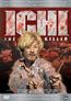 Ichi the Killer (DVD) kaufen