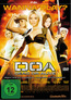 D.O.A. - Dead or Alive (DVD) kaufen