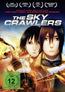 The Sky Crawlers (DVD) kaufen