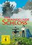 Das wandelnde Schloss (DVD) kaufen