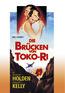 Die Brücken von Toko-Ri (DVD) kaufen