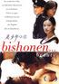 Bishonen - Beauty (DVD) kaufen