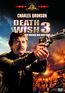 Death Wish 3 (DVD) kaufen