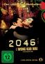 2046 (DVD) kaufen