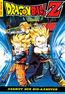 Dragonball Z - Movie 11 - Angriff der Bio-Kämpfer (DVD) kaufen