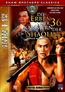 Die Erben der 36 Kammern der Shaolin (DVD) kaufen