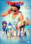 Tenchi Muyo - Volume 3 (DVD) kaufen