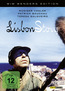 Lisbon Story (DVD) kaufen