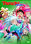 Tenchi Muyo - Volume 4 (DVD) kaufen