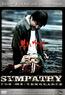 Sympathy for Mr. Vengeance (DVD) kaufen