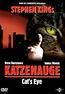 Katzenauge (DVD) kaufen