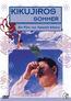 Kikujiros Sommer (DVD) als DVD ausleihen