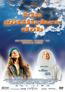 Ein göttlicher Job (DVD) kaufen